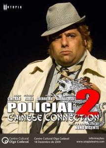 policial2_cartaz