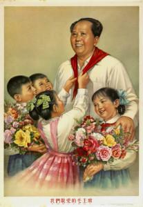 Cartazes de propaganda chinesa (4)