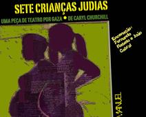 cartaz_7judias