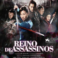 2-POSTER CINEMA reino de assassinos