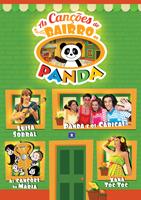 panda_album