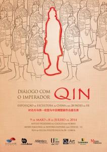 cartaz imperador qin_3