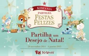 cartaz_kidzania_natal