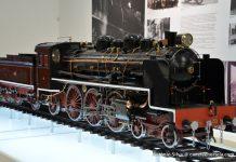 Museu Ferroviario